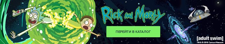 """Коллекция """"Рик и морти"""""""
